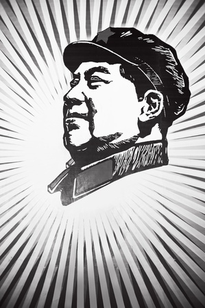 The late leader MAO zedong portrait  Editorial