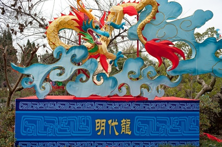 Chengdu, China - January 2  Chengdu lantern show to celebrate the Chinese Lunar New Year, Year of the Dragon, Chengdu Culture Park, January 2, 2012