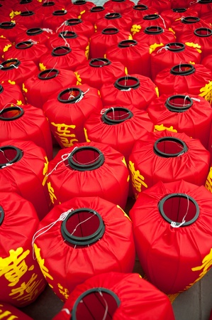 Chengdu, Sichuan Province, China - January 3: the traditional Chinese New Year Year of the Dragon, made ​​of red lanterns, shot in January 2012, Chengdu Park photo