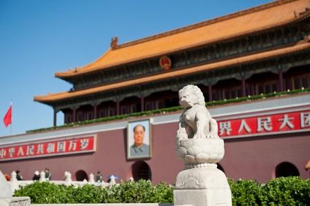 Beijing, en Chine la porte Tiananmen