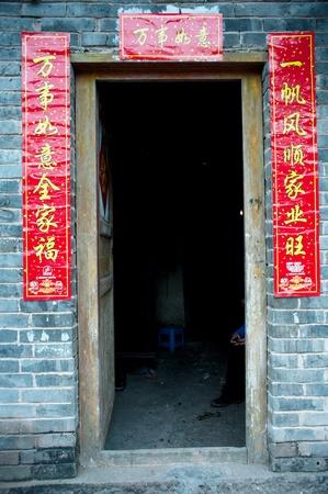 F�te du Printemps chinoise dans les zones rurales, et couplets p�te