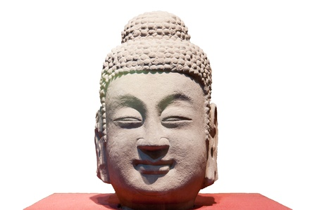 Chinese ancient stone Buddha head photo