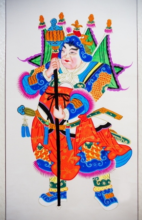 international puppet festival: Chinas sichuan province, mianzhu New Year posters