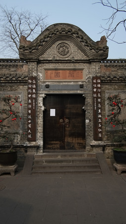 chinese courtyard: Traditional Chinese ancient architecture