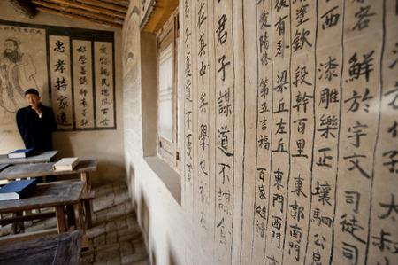 China  's ancient TCM pharmacy Editorial