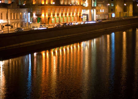 This is beautiful night city. Rhoto - Russia, Moscow, autumn 2009. Stock Photo
