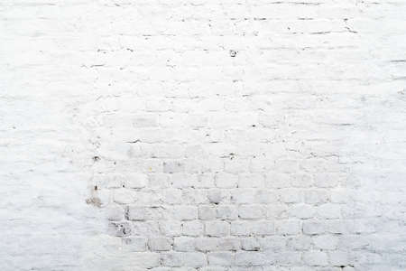 this photo shows a wall of white brick Stock Photo