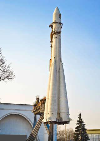 old Soviet rocket used as a monument Stock Photo