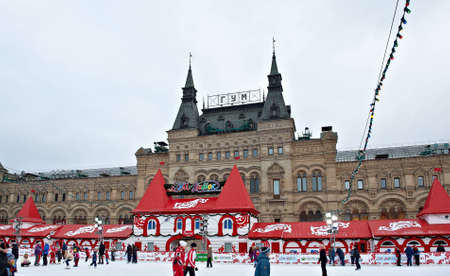 MOSCOW, RUSSIA-DECEMBER 11: Skaters Beating the Winter Blues at the Annual Christmas Ice Rink at the Red Square on Desember 11, 2011 in Moscow.