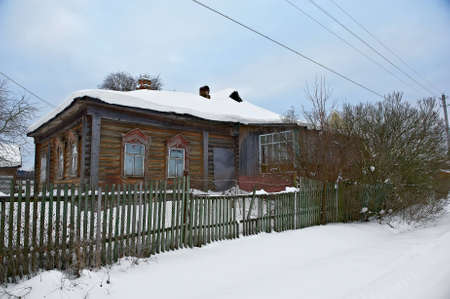 farmhouse somewhere in the depths of Russia photo