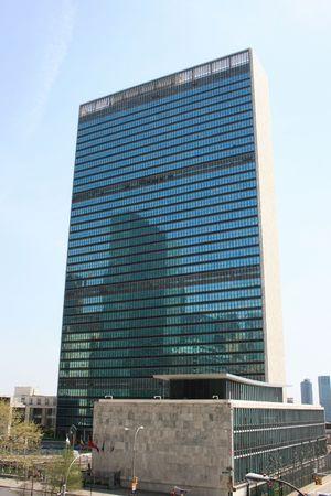 nazioni unite: Le Nazioni Unite edificio nella citt� di New York.  Archivio Fotografico