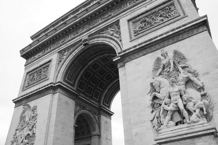 The Arc de Triomphe, Paris.