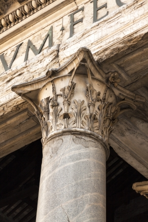 Classic doric style column at the Pantheon in Rome, Italy.