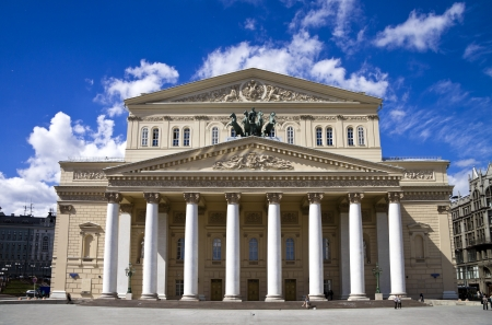 The Bolshoi Theater in Moscow, Russia.
