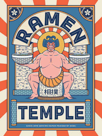 Sumo Noodles Ramen Temple vector design for any use