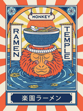 Monkey Ramen Temple vector design for any use Ilustração