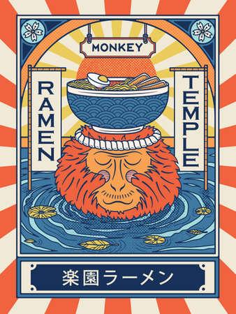 Monkey Ramen Temple vector design for any use Ilustracja