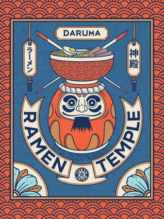 Daruma Ramen Temple japanese vector design