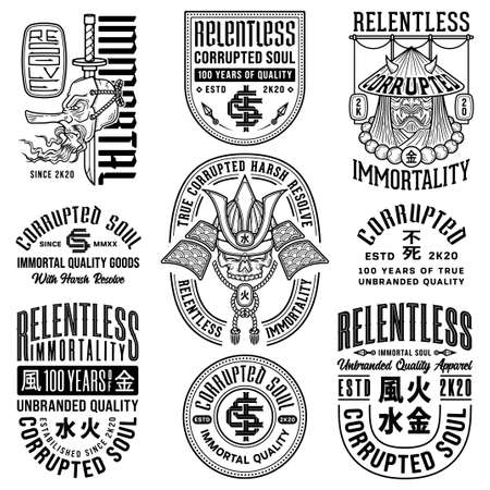 Relentless Immortality Vol 2 black on white vector illustration. The illustrations contain four japanese kanji that mean water, fire, earth and metal.