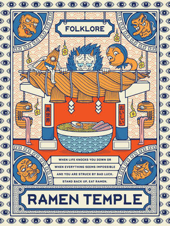 Ramen temple folklore is a vector design about japanese folklore creatures in love with traditional ramen. A special ramen able to capture the taste of mythological creatures. The japanese kanji on the columns means otherworldly (left) and tasty (right).