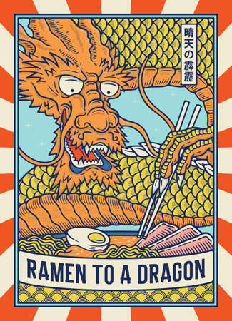 Ramen to a dragon Ink outline sketch is a vector illustration about a Japanese dragon eating Ramen. The Kanji letters on the top right mean 'thunderclap from a clear sky' or in japanese 'Seiten no heki-reki' that stands for 'clear surprise'.