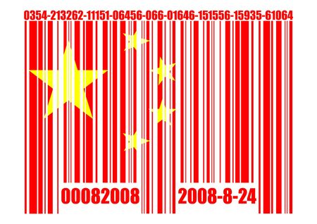 Conceptual chinese barcode isolated over white background Stock Photo - 3463973