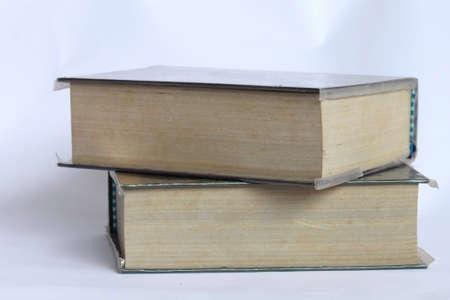Book Stock Photo - 7708308