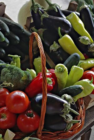 Basket with different kind of vegetables. Stock Photo