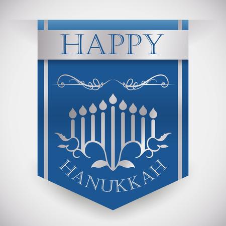 chanukiah: Hanukkah banner with silver Chanukiah and ribbons isolated
