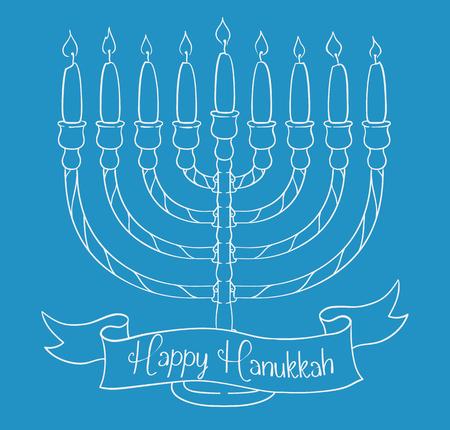 chanukiah: Lighted chanukiah with a ribbon with happy Hanukkah message.