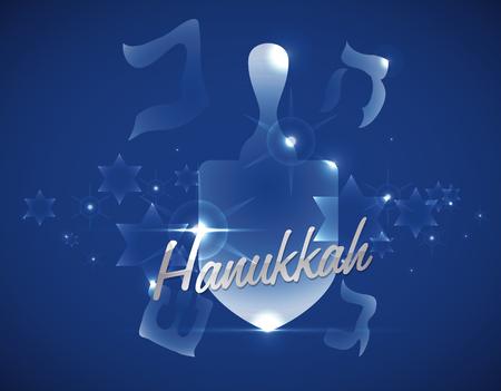 estrella de david: silueta Dreidel con brillos y estrellas en fondo azul para la celebración de Hanukkah Vectores