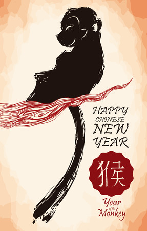 tint: With hand drawn smiling monkey tint for Chinese New Year 2016 Illustration