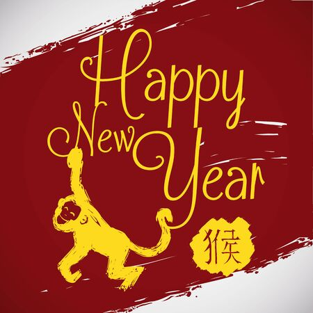 brushstroke: Monkey swinging in brushstroke style in the Chinese New Year greeting text