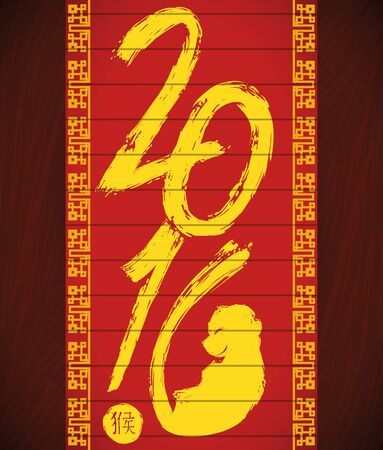 Chinese scroll: Red hanging scroll with 2016 number brushstrokes and monkey for Chinese New Year celebration Illustration