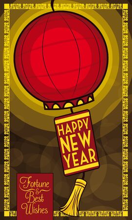 red lantern: Traditional Chinese red lantern illuminated the New Year night