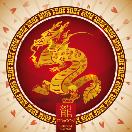 Chinese zodiac Dragon in beauty floral pattern
