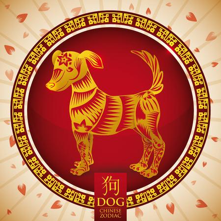 Perro zodiaco chino en la belleza estampado de flores Foto de archivo - 52155762