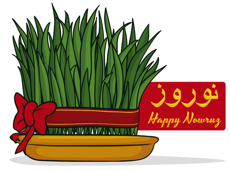 Wheat sprouts (in persian tradition of Haft Seen: Sabzeh) tied with a red ribbon and a bow growing in a golden dish for Persian New Year or Nowruz. Illustration