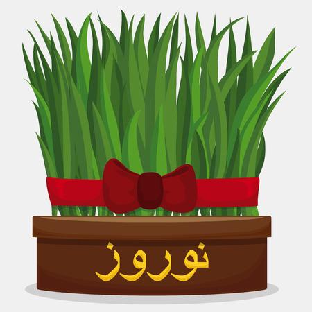 germes de blé poussent dans un pot de fleurs (Sabzeh dans la tradition persane de Haft Vu) avec la calligraphie d'or pour «Norouz» ou Nouvel An persan. Vecteurs