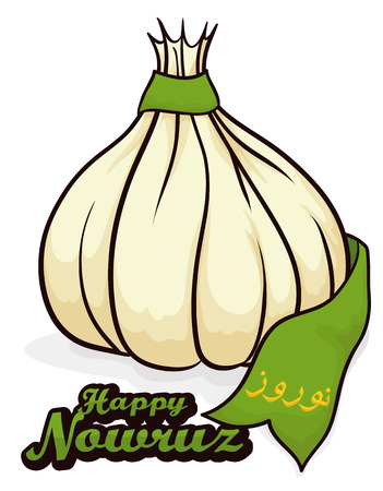 Garlic or Seer in persian tradition, symbolizing medicine in Nowruz celebration.