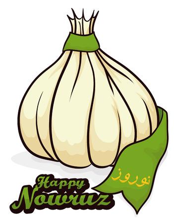 Garlic or Seer in persian tradition, symbolizing medicine in Nowruz celebration.