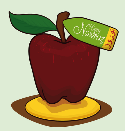 """Red apple (or """"Seeb"""" in Persian tradition of Haft-Seen) symbolizing healthy and beauty for Nowruz (New Year) celebration."""
