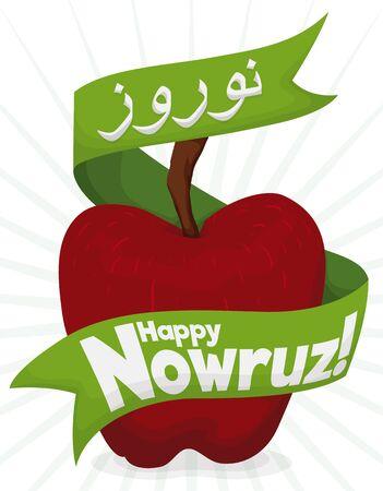 Pomme rouge (ou seeb) symbolisant la santé et la beauté dans la tradition Haft-Seen de Nowruz (Nouvel An persan). Vecteurs