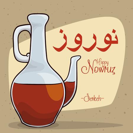 """Vinaigre ou """"serkeh"""" dans la tradition Haft Sin comme symbole de vieillesse et de la patience au Norouz (nouvel an persan) vacances. Vecteurs"""