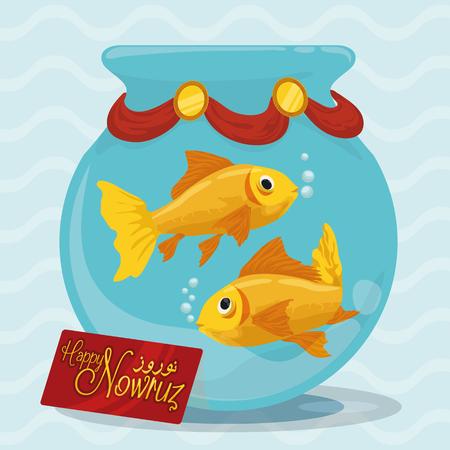 Petit aquarium avec un couple de poissons rouges et une carte de voeux rouge pour Norouz (nouvel an persan) célébration.
