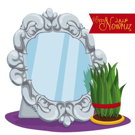Traditional ornaments for Nowruz (Persian New Year) holiday: mirror with silver frame and wheat grass (or Sabzeh) tied with red ribbon.