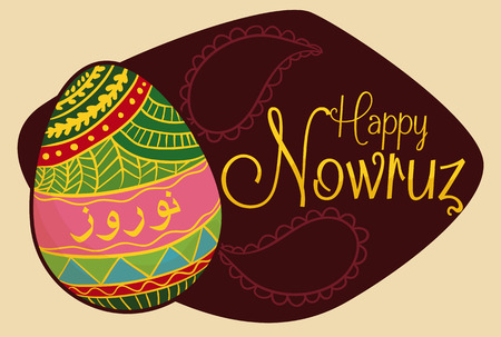 Beauty painted egg with a sign with a greeting message for Nowruz (Persian New Year). Illustration