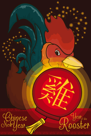 auspicious: Poster with rooster (written in traditional Chinese) holding a lantern with its beak for Chinese New Year celebration with fireworks display in the background.