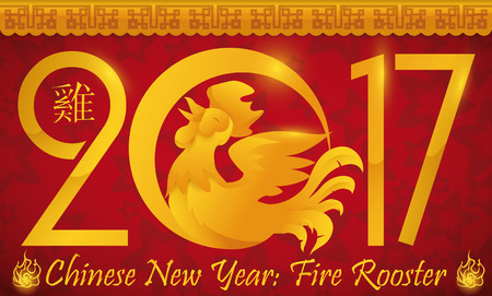 propitious: Banner for Chinese New Year celebration with a golden rooster (written in traditional Chinese) over floral and red background and some geometric pattern in the top.