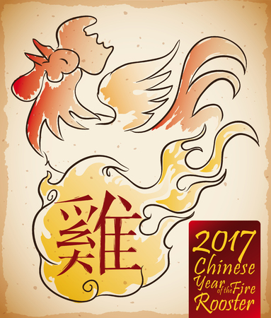 Poster with beauty drawing of a rooster (written in traditional Chinese) coming out from the fire in the Chinese Zodiac tradition for New Year. Illustration